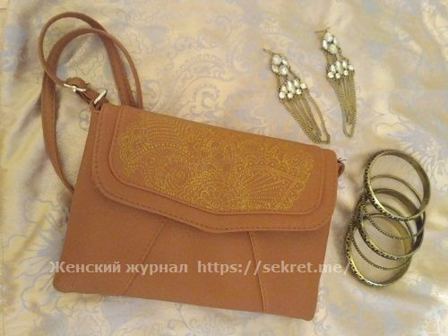 как украсить кожаную сумочку