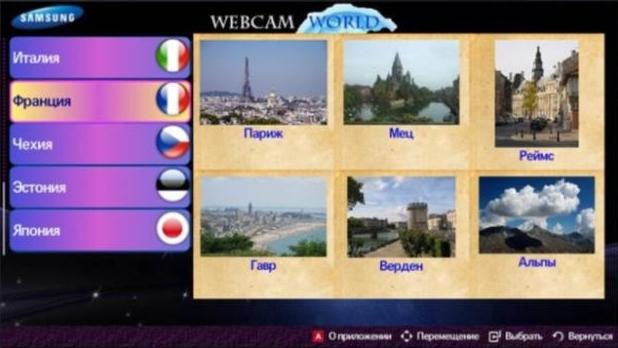 WebCam World