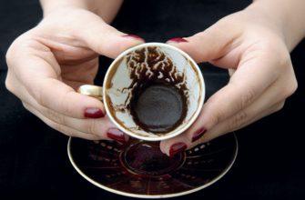gadanie-na-kofeynoy-gusche