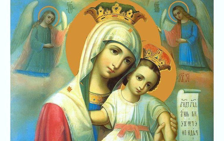 Молитва пресвятой богородице о здравии и помощи