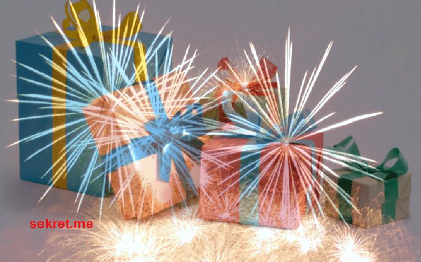 Подарки на Новый год 2020
