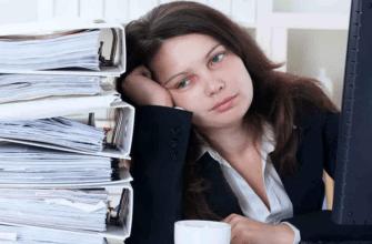 Гадание на поиск работы