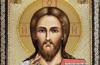 "Молитва ""Отче наш"" на русском языке"