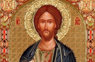 """Молитва """"Живые помощи"""" на русском языке"""