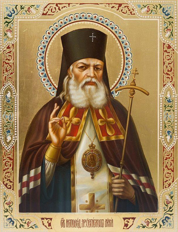 Молитва Луке Крымскому об исцелении от болезни