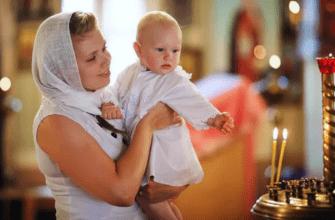 Молитвы Господу Богу о помощи, любви, замужестве, детях