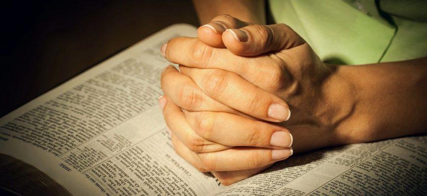 Сильнейшая молитва, которая всегда спасёт и поможет