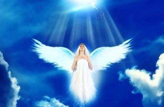 Молитвы, которые лечат душу и тело
