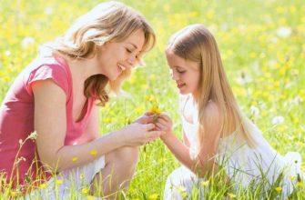 Материнская молитва за дочь