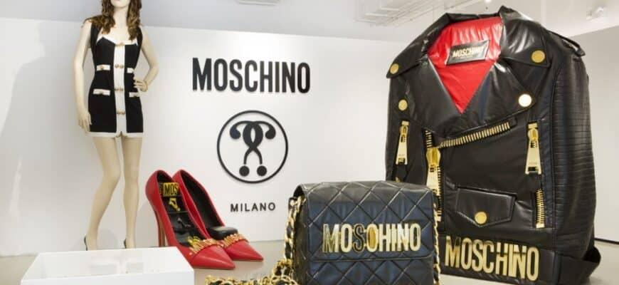 Модный дом Moschino