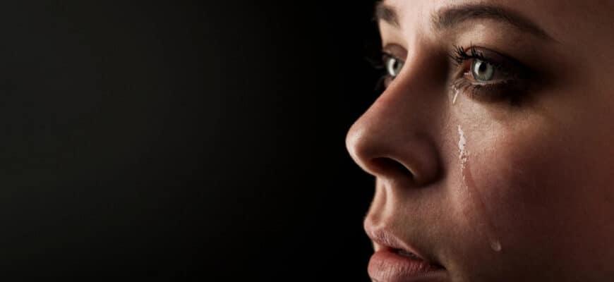 к чему снится плачь женщины