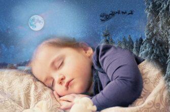 вещий сон у ребенка