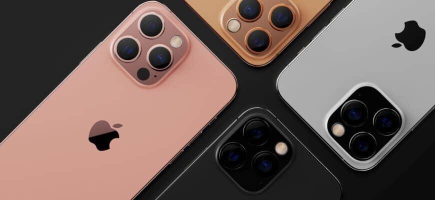 iPhone 13 характеристики
